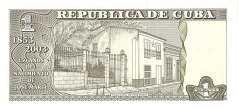 Куба: 1 песо (юбилейная) 2003 г.