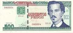 Куба: 500 песо 2010 г.