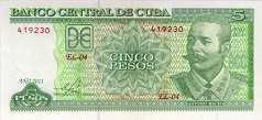 Куба: 5 песо 1997-2017 г.