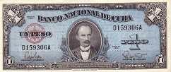 Куба: 1 песо 1960 г.