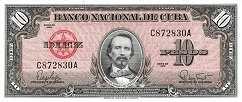 Куба: 10 песо 1960 г.