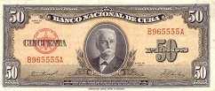 Куба: 50 песо 1950-60 г.