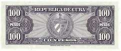 Куба: 100 песо 1950-58 г.