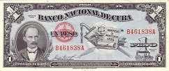 Куба: 1 песо 1953 г. (юбилейная)