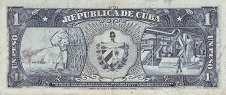 Куба: 1 песо 1956-58 г.