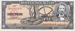 Куба: 10 песо 1956-60 г.