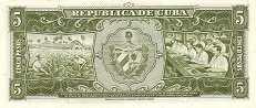 Куба: 5 песо 1958-60 г.