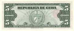 Куба: 5 песо 1960 г.