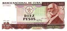 Куба: 10 песо 1991 г.