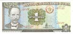 Куба: 1 песо 1995 г.