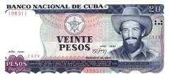 Куба: 20 песо 1991 г.
