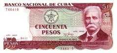 Куба: 50 песо 1990 г.