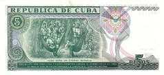 Куба: 5 песо 1991 г.
