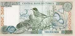 Кипр: 10 фунтов 1997-2005 г.