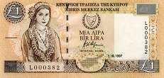 Кипр: 1 фунт 1997-2004 г.
