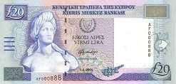 Кипр: 20 фунтов 1997-2004 г.