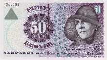 Дания: 50 крон (1999-2002 г.)