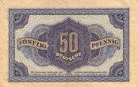 ГДР: 50 пфеннигов 1948 г.