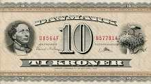 Дания: 10 крон 1936 (1950) г.