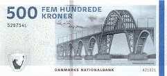 Дания: 500 крон 2010-13 г.