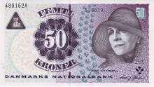 Дания: 50 крон (2004-08 г.)