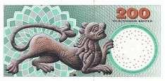 Дания: 200 крон (2004-08 г.)
