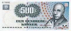 Дания: 500 крон (2004-08 г.)
