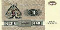 Дания: 100 крон 1972 г.