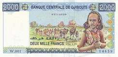 Джибути: 2000 франков (2002 г.)