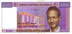Джибути: 5000 франков (2002 г.)