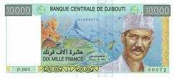 Джибути: 10000 франков (2009 г.)