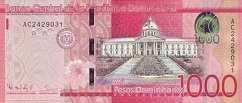 Доминиканская Респ.: 1000 песо 2014-16 г.