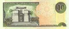 Доминиканская Респ.: 10 песо 2001-03 г.