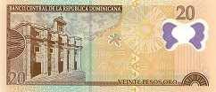 Доминиканская Респ.: 20 песо 2009 г.