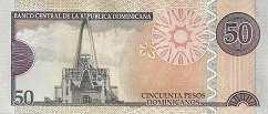 Доминиканская Респ.: 50 песо 2011-13 г.