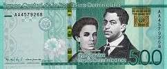 Доминиканская Респ.: 500 песо 2017 г.  (юбилейная)