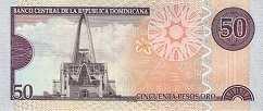 Доминиканская Респ.: 50 песо 2008 г.