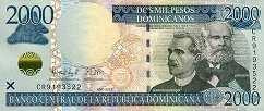 Доминиканская Респ.: 2000 песо 2011-12 г.