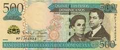 Доминиканская Респ.: 500 песо 2011-13 г.