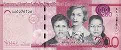 Доминиканская Респ.: 200 песо 2014-16 г.