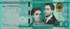Доминиканская Респ.: 500 песо 2014-15 г.