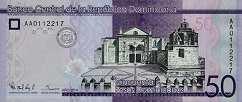 Доминиканская Респ.: 50 песо 2014-15 г.