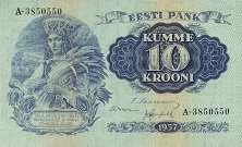 Эстония: 10 крон 1937 г.
