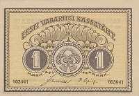 Эстония: 1 марка 1919 г.