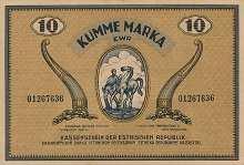 Эстония: 10 марок 1919 г.