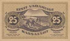 Эстония: 25 марок 1919 г.