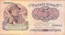 Эстония: 5 крон 1929 г.