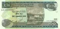 Эфиопия: 100 быров 1997-2000 г.
