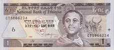 Эфиопия: 1 быр 1997-2008 г.
