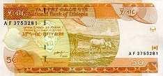Эфиопия: 50 быров 1997-2000 г.